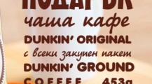 DD Ground Coffee